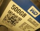 西数500G