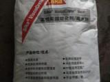 西卡-540P 高性能超塑化剂/ 减水剂