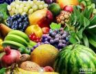 大胃王精品水果批发加盟商,代理商火热招商中。。。
