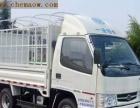 全国货运专业调全国回程车清镇市物流货运托运信息部货