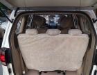 宝骏7302014款 1.5 手动 标准型7座 五菱宝骏面包车分