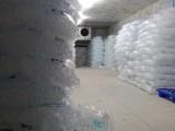 杭州工業冰塊食用冰塊降溫冰塊同城配送