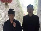 南京新生儿破腹产、选房、装修、开业、办大事择吉日!
