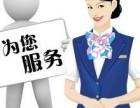 欢迎进入-南昌美的冰箱维修服务热线(中心)售后服务网站电话