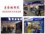 中國玩具加盟十大品牌-7大優勢-租賃 銷售 出租全方面盈利