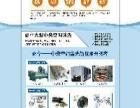 广州必卓加盟 家政服务 投资金额 5-10万元