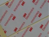 3M雙面膠 泡棉膠 海綿膠 亞克力雙面膠 3MVHB雙面膠