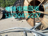 求购北京各地废铜废铝废电缆电线电缆废铝线电力物资