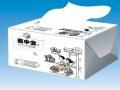 合肥抽纸定做 合肥哪里可以定制专版抽纸