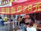 (个人)于洪怒江北街中海城小区环绕餐馆饭店出兑转让