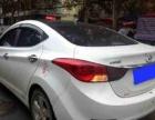 现代 朗动 2015款 1.6 自动 领先型 便捷购车新模式 先