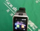 三星/苹果款智能手表99元任性购...通话手表