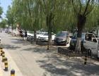 二十一世纪广场 高科路金地锦城 旺铺20万带房租