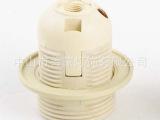 厂家直销VDE认证 塑胶灯头 塑料灯座 E27