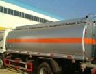 油罐车东风2吨5吨8吨油罐车批发价