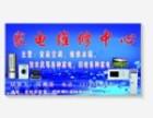广汉空调维修格力美的海尔中央空调加氟保养洗衣机维修