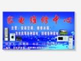 广汉空调维修格力海尔中央空调加氟保养洗衣机维修