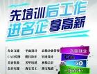 道滘万江洪梅平面设计培训广告设计培训淘宝美工培训