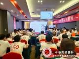 10月18日在郑州举办和派圆针技术研修班