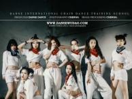 武汉专业儿童舞蹈培训班 各类舞种零基础培训 考证