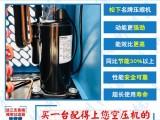 激光割机专用高太冷干机