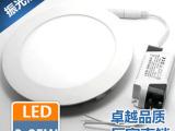 厂家直销 新款 超薄3w10寸led筒灯天花灯 led平板灯 面