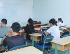 宝山东南数理化名师提高班