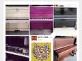 临沂进口原装二手钢琴厂家批发,长期免费售后服务