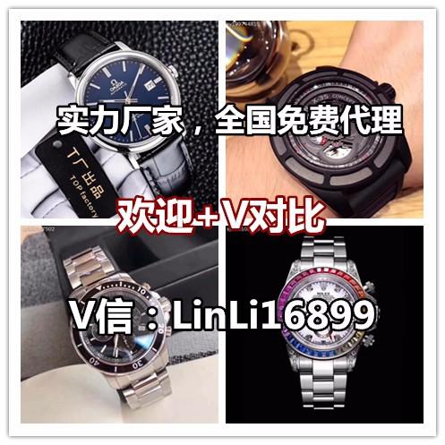广州精仿手表一比一手表奢侈品手表支持退换哪里有