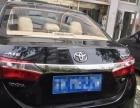 丰田卡罗拉2014款 卡罗拉 1.6 手动 GL-i 真皮版 扬