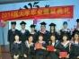 初中毕业可以读大学吗国家远程继续教育名牌大学成人教育国家承认