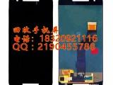 回收三星手机液晶屏 回收三星S8液晶屏