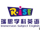 瑞思学科英语上课时间是怎么安排?北京有多少家校区