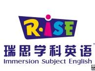 武汉有哪些好的少儿英语学校?6岁培训英语去哪报名