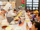 哪有学面包培训学校选江苏新东方烹饪学校