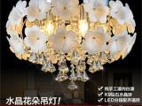 置家 现代简约LED水晶灯花朵欧式客厅灯水晶吊灯餐厅灯具卧室灯饰