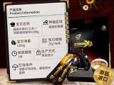 无锡供应越南进口G7咖啡1200g浓醇