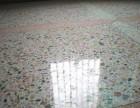 鄂州水磨石固化 华容水磨石打磨结晶 鄂城水磨石翻新抛光