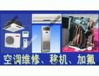 义乌尚仁西谷东新屋东房青口工业区拆装空调维修热水器搬家搬厂