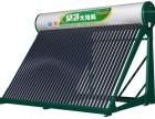 萧山太阳能专业维修,热水嚣维修 空气能热水器维修