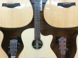 豐臺專業吉他尤克里里培訓班-連鎖吉他教學機構