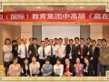武汉实战企业管理 凝聚力执行力领导力 培训