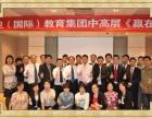 武汉管理团队凝聚力执行力培训