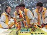 北京少儿编程培训班,机器人大赛,乐高机器人培训