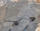 岩石拆除机械岩石拆除设备柱式分裂棒