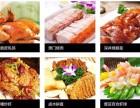 粤港餐饮加盟首选广荟集团知名品牌港吧茶餐厅