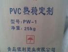 合肥过期阿克苏油漆回收过期阿克苏油漆 化工原料回收