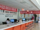 阳光财产保险股份有限公司临夏中心支公司