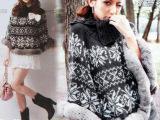 2013秋冬装新款女装日系提花加厚毛毛边斗篷披肩式毛衣外套