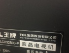 TCL32寸LCD液晶电视
